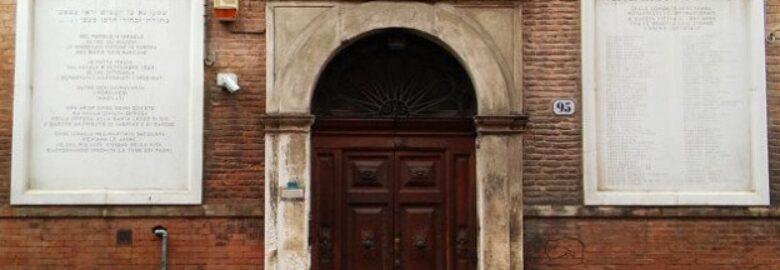Museo ebraico di Ferrara